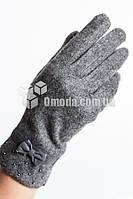 Кашемировые женские перчатки (серые, ремешок с бантом + бисер)