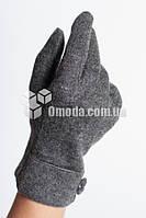 Кашемировые женские перчатки (серые,манжет 2 пуговицы)