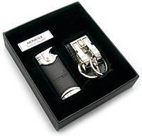 Подарочный набор (зажигалка с брелком)