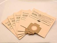 Комплект одноразовых мешков (5 штук) для пылесоса Zelmer+2 фильтра (1010.0130)