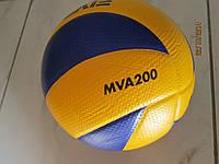 Мяч волейбольный Mikasa MVA-200 (оригинал) Лучший волейбольный мяч в мире