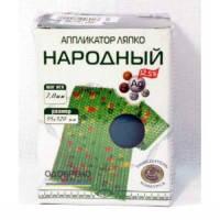 Аппликатор ляпко - народный (коврик) 7,0 ag