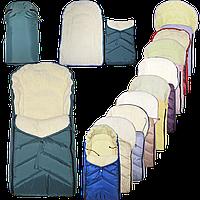 Зимний конверт на натуральной овчине 80% в коляску, на санки, верх плащевка, утеплитель холлофайбер, 95х40 см