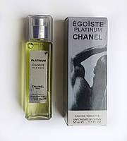 Мини-парфюм Chanel Egoiste Platinum (Шанель Эгоист Платинум) 50 мл.