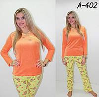 Пижама женская в бабочки