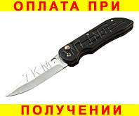Нож на кнопке