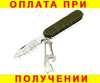 Нож Орел
