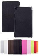 Чехол Smart Cover для Asus Google Nexus 7 2 2013 FHD