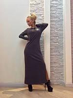 Платье Ангора в пол
