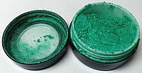 Стар-пудра (glitter eye dust) Stargazer