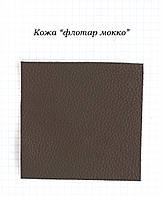 """Кожа """"флотар мокко"""", фото 1"""
