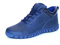 Синие ботинки натуральные кожаные мужские, фото 1