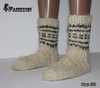 Жіночі вовняні шкарпетки Зима
