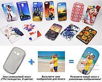 Печать на чехле для Samsung s6790 Galaxy Fame lite (Cиликон/TPU)