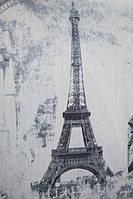 Плотная ткань для декора интерьера и окон Эйфелева башня