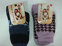 Зимние шерстяные носки для детей 7-8 лет,ТМ Дюна