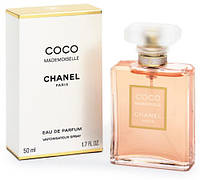 Женская парфюмированная вода Chanel Coco Mademoiselle (Шанель Коко Мадмуазель) 100 мл.