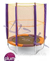 Батут для детей Plum 140 см. 5ft с сеткой