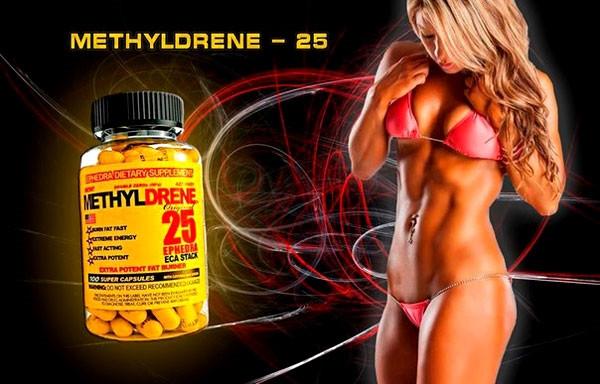 Жиросжигатель Methyldrene 25 (МЕТИЛДРЕН) 100 caps Cloma Pharma