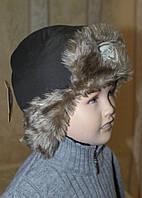 Шапка-ушанка зимняя для мальчика.