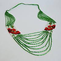 Ожерелье из бисера Маки-1