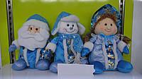 "Новогодний мешок для конфет ""Дед Мороз"", ""Снегурочка"", ""Снеговик"" 25см"
