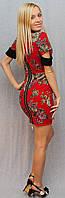 Платье короткое сзади с молнией красное