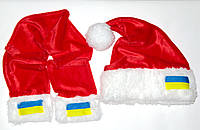 Детский Новогодний набор шапка и шарф санта клауса  с флагом Украины