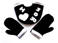 Варежки для влюбленных (чёрные) подарок любимой