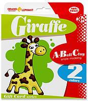 "Набор шарикового пластилина ""Открытка.Жираф"""