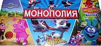 """Настольная экономическая игра Монополия """"Мультфильмы"""""""