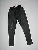 Леггинсы под джинс (утепленные)  р 110см