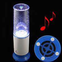 Настольная лампа с фонтанами и мини динамиком Speaker Table Lamp с USB (3W)