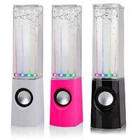 Колонки с танцующим фонтаном Dancing Water Speakers YH-201301, Танцующие колонки
