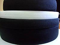 Резинка швейная 3см(25м)