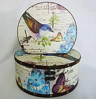 Шкатулка круглая набор из 2-х - Птица