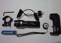 Фонарь Police BL 8483 10000 W (фонарик) подствольный тактический для охоты мощный светодиодный, аккумуляторный