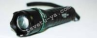 Фонарь Police BL-QC8637 Cree Q5 10000 W подствольный тактический для охоты мощный светодиодный, аккумуляторный