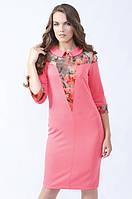 Женское трикотажное платье розового цвета с рукавом 3/4. Модель 436 Mirabelle