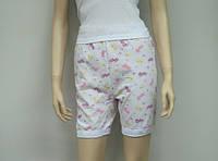 Панталоны женские. Жатка
