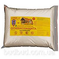 Огнезащита древесины Пропитка для дерева Страж-1 ХМББ-3324 защита древесины от гниения 1 кг