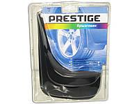 Брызговики Prestige-2 универсальные резиновые  (2 шт)