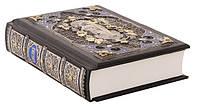Подарочные книги, кожаный переплет