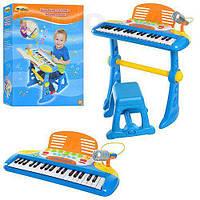 Детский синтезатор на ножках с подставкой для нот WinFun 2065 NL