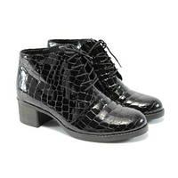 Ботинки женские Remonte R8681-01