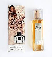 Мини-парфюм Gucci Flora by Gucci Eau de Parfum (Флора Бай Гуччи О де Парфюм) 50 мл.