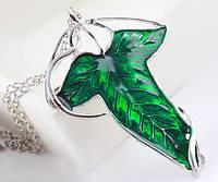 Подвеска на цепочке «Эльфийский лист» из Лориена (Elven Leaf) (+брошь)