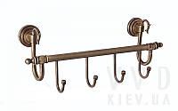 Вешалка на 4 крючка для ванной комнаты (бронза)