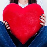 Мягкая плюшевая игрушка Сердце 37 см