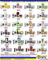 Каталог №1виниловых наклеек для бытовой техники